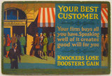 Mather Series: Your Best Customer