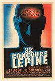 32e concours Lépine, Le Salon des Inventions