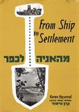 Israel From Ship to Settlement
