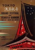 Tokyo Grand Festival of Asakusa Kannon JAL (Gold)