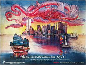 Harbor Festival- Salute to Asia