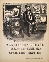 Washington Square Outdoor Art Exhibition (Steig)