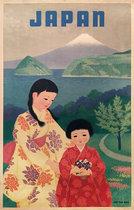 Japan (Two Girls)