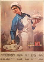 Woman with Dumplings