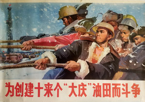 Chinese Propaganda (Men Pulling Ropes)
