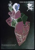 UCLA Asian Performing Arts Institute Nihon Buyo Hogaku (Dancer)
