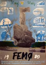 Femo 1980