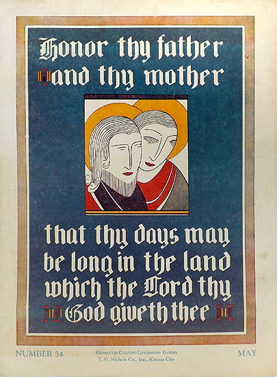 Honor thy Mother and Father