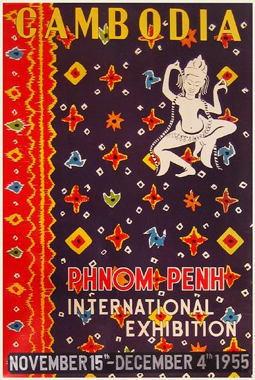 Cambodia Phnom Penh (Purple)