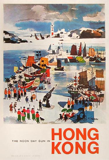 Hong Kong, The Noonday Gun