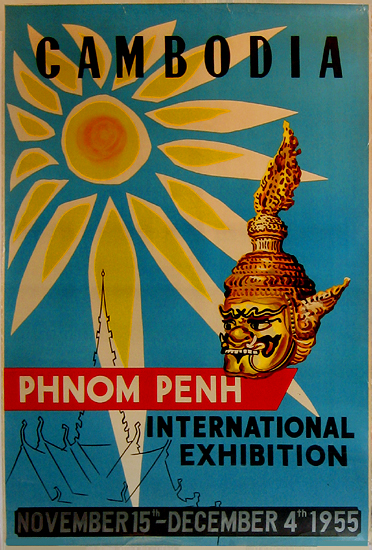 Cambodia Phnom Penh Intenational Exhibition (Blue)