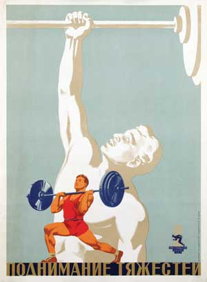Russian Sports Third International Friendly Youth Games (Weight Lifting)