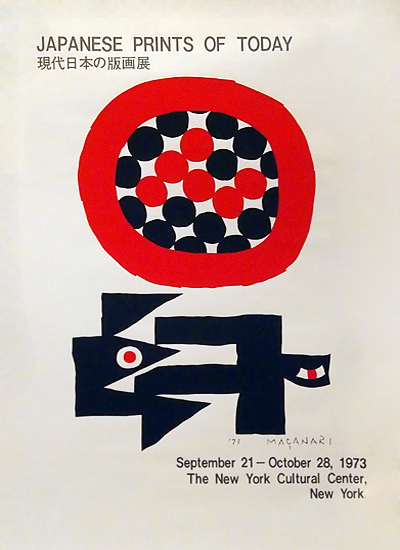 Japanese Prints of Today (New York Cultural Center)