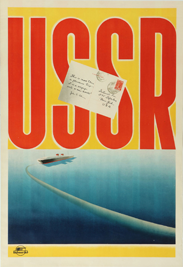 USSR (Intourist/ Poster of Postcard to NYC)