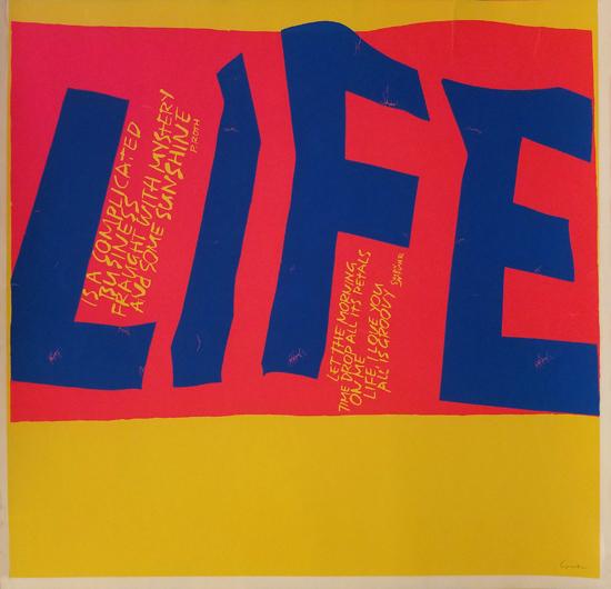 Corita Kent- Life is a Complicated Business (Silkscreen)