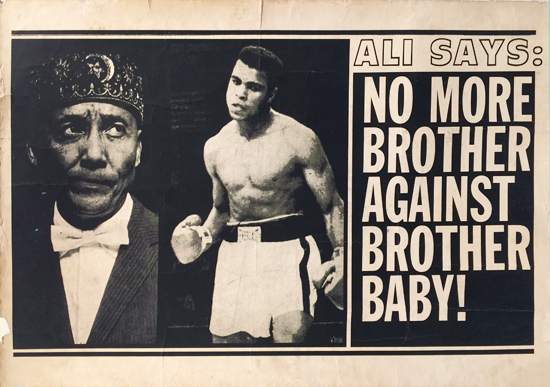 Ali Says: No More Brother Against Brother Baby!
